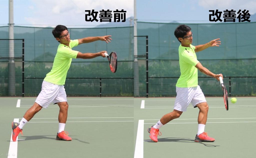 ボールにパワーがうまく伝わらないフォームからドリル実践Before→After
