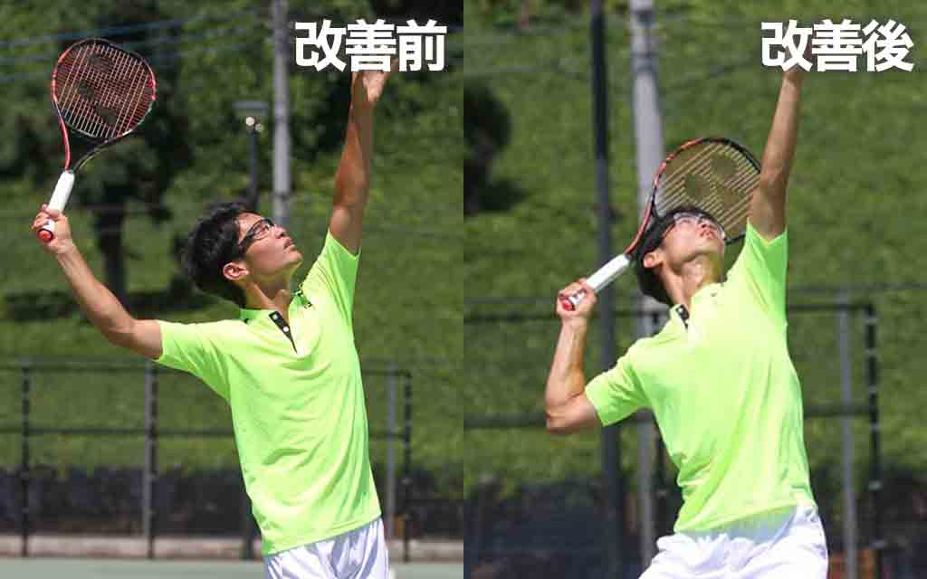 サーブの正しい肩の使い方ドリル実践Before→After