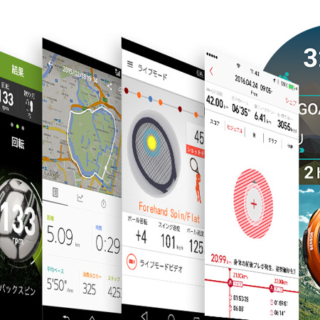 スポーツの上達にデータ活用の時代!スマートテニスセンサー以外にもこんなにあるスポーツIoTデバイス