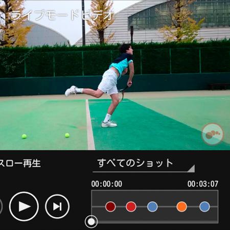スマートテニスセンサーでできることを知ってさらに上達!