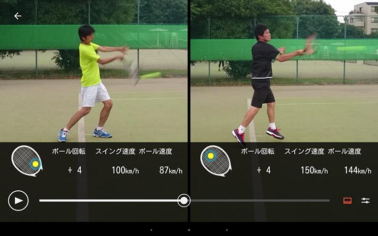 スマートテニスセンサー 2画面比較機能
