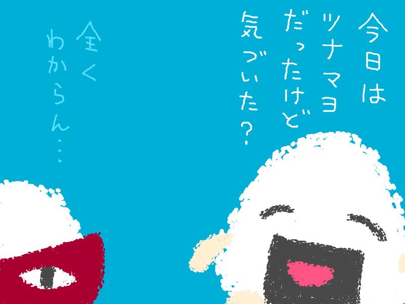 新キャラクター案:飯田キル