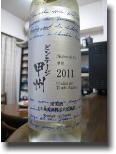 f:id:kane_katu:20120827002943j:image