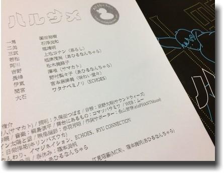 f:id:kane_katu:20190318023141j:plain