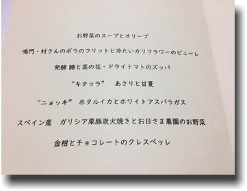 f:id:kane_katu:20190408004822j:plain
