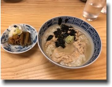 f:id:kane_katu:20190506232548j:plain