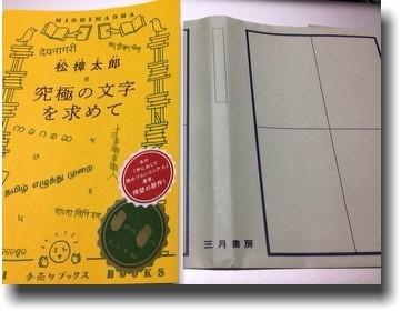 f:id:kane_katu:20190509212530j:plain