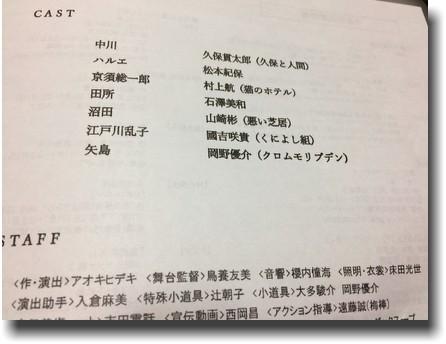 f:id:kane_katu:20190520005448j:plain