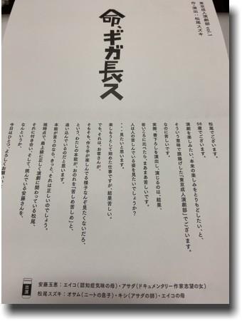 f:id:kane_katu:20190708004238j:plain
