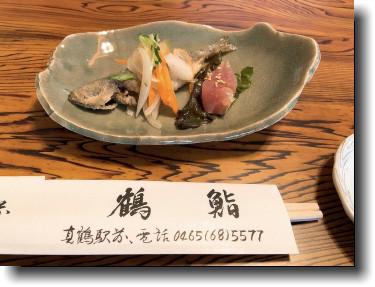 f:id:kane_katu:20191112004744j:plain