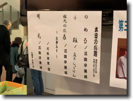 f:id:kane_katu:20200113165226j:plain