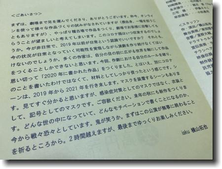f:id:kane_katu:20201102005552j:plain