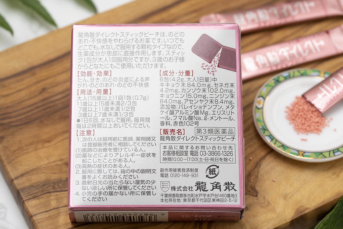 f:id:kanechan_japan:20201110205438j:plain
