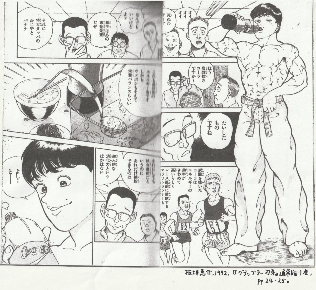 f:id:kaneda_bl:20190609085014j:plain