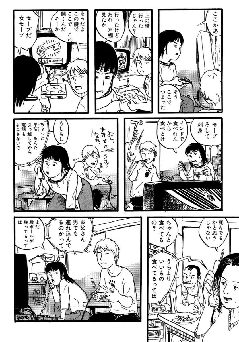f:id:kaneda_bl:20190829172723j:plain