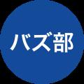 f:id:kanedama:20170906215417p:plain