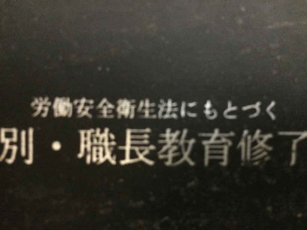 f:id:kanedanobaiku:20180509200309j:plain