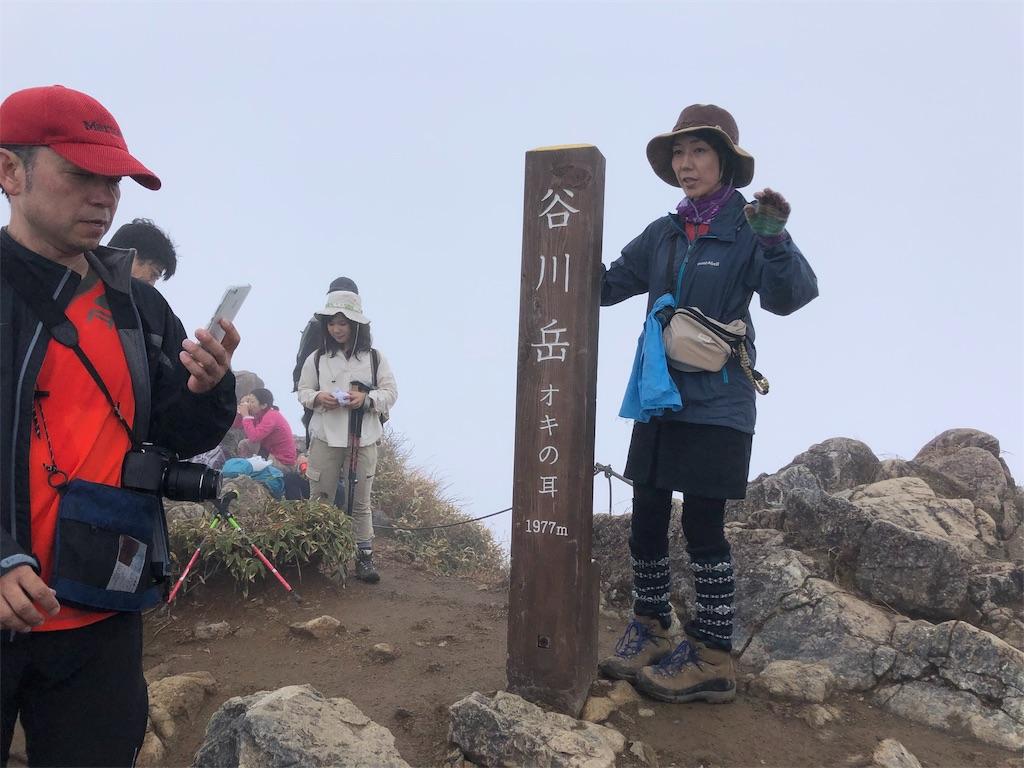 谷川岳頂上