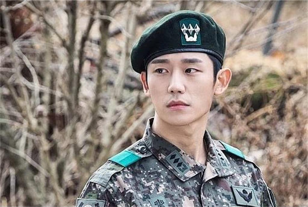 韓国俳優【チョン・ヘイン】国民的年下彼氏のプロフィール