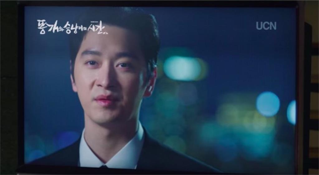 韓国ドラマ【ヴィンチェンツォ】2PMニックンとチャンソン