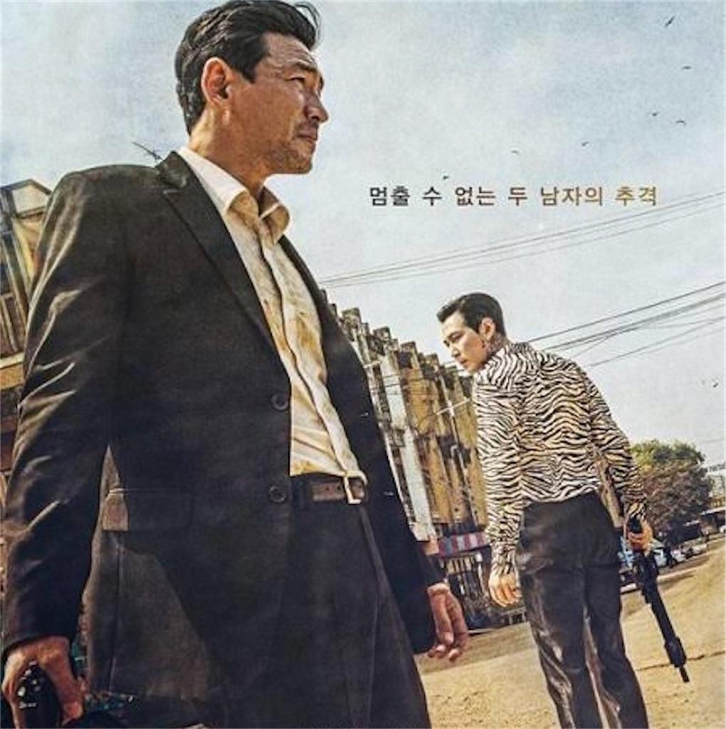 韓国映画「ただ悪から救いたまえ」ホン・ウォンチャン監督