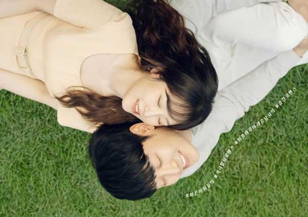 韓国ドラマ【君は私の春】