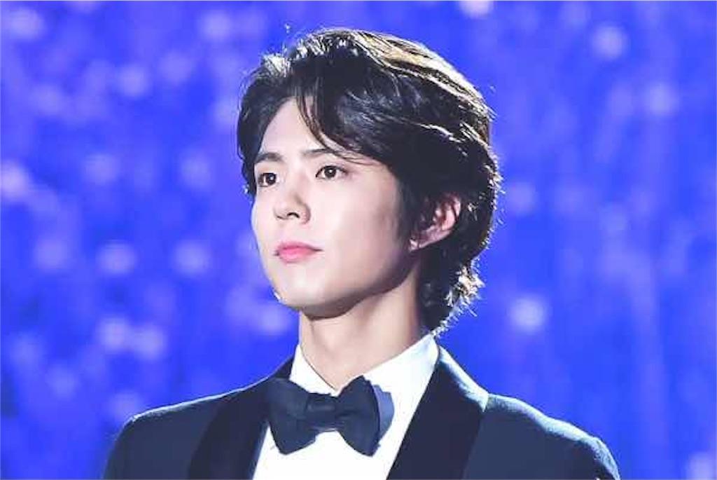 肌がきれいな韓国俳優5位 パク・ボゴム