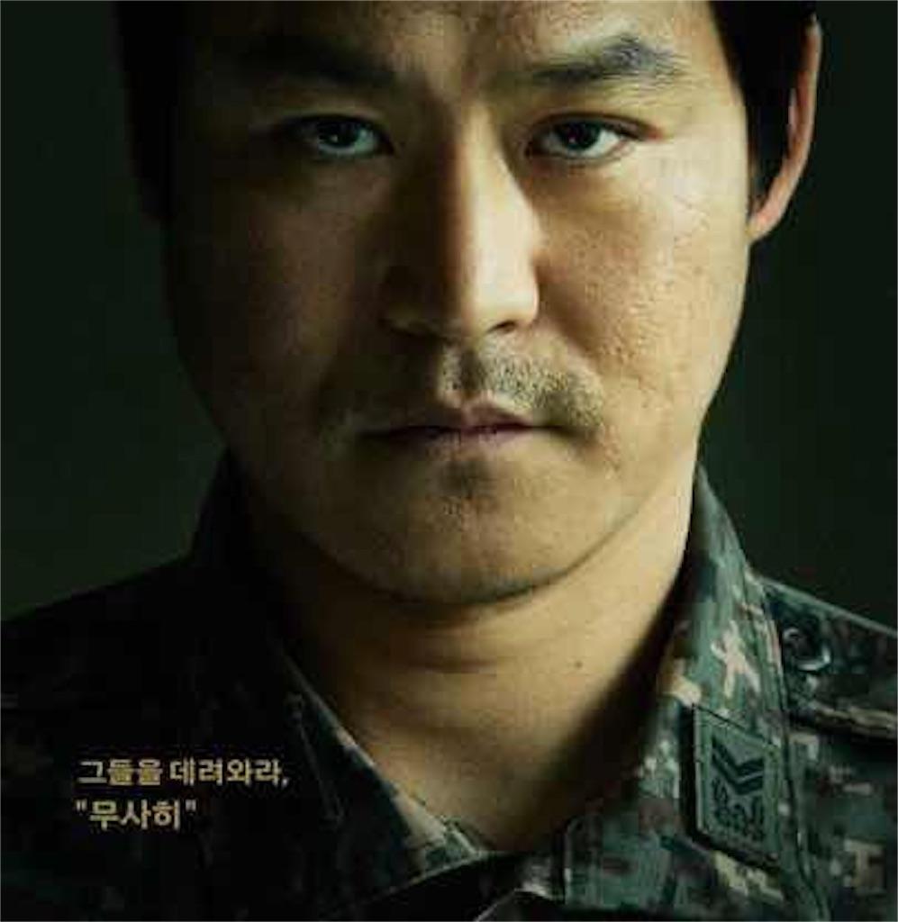 【D.P. -脱走兵追跡官-】パク・ボムグ役(キム・ソンギュン)