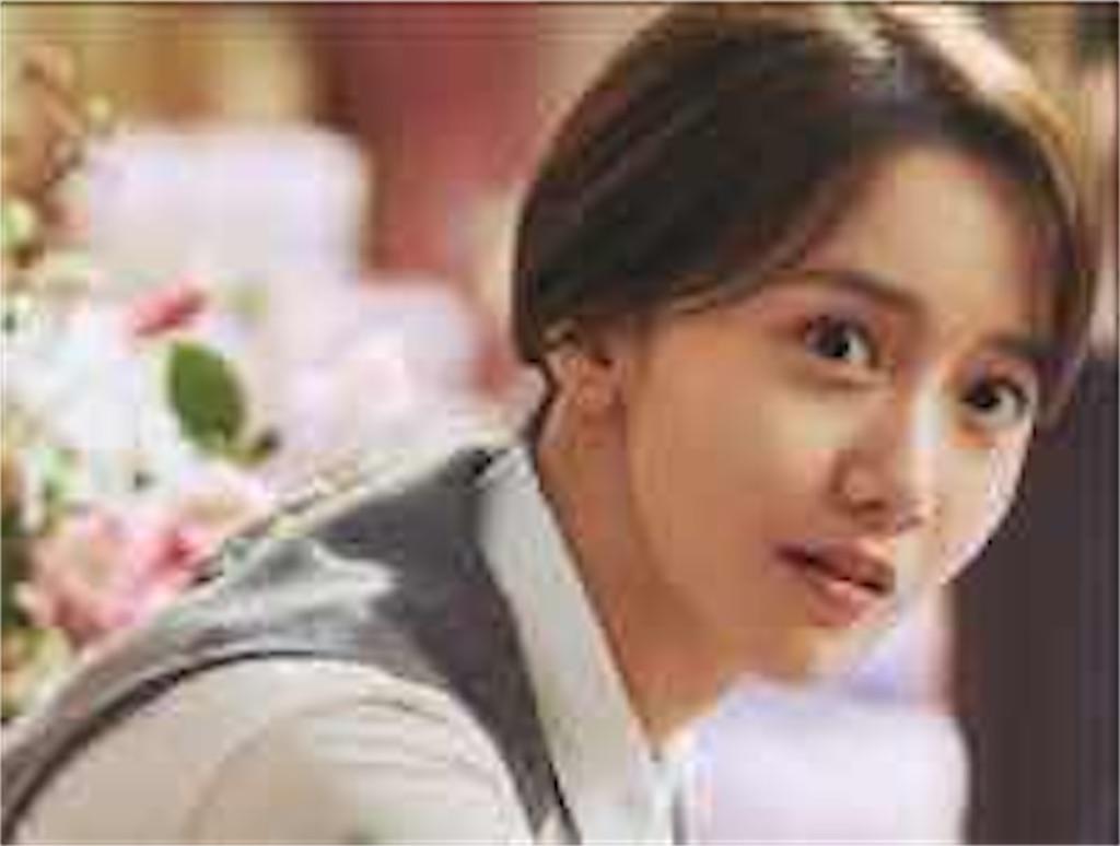 韓国映画【EXIT イグジット】キャスト ウィジュ(少女時代 ユナ)