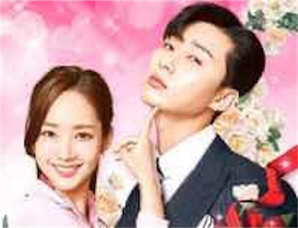 日本でリメイクしてほしい韓国ドラマ1位【キム秘書はいったい、 なぜ?】