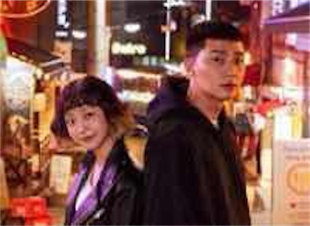 日本でリメイクしてほしい韓国ドラマ2位『梨泰院クラス』
