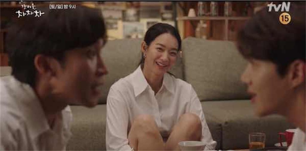 韓国ドラマ【海街チャチャチャ】7話あらすじ