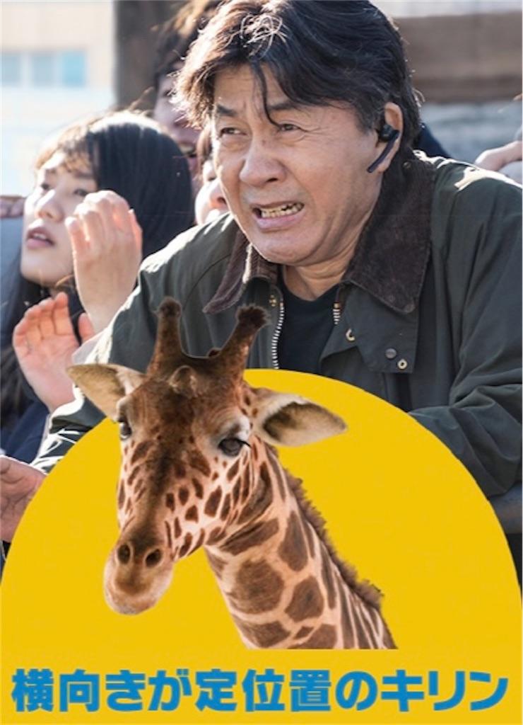 韓国映画【シークレット・ジョブ】前園長役(パク・ヨンギュ)