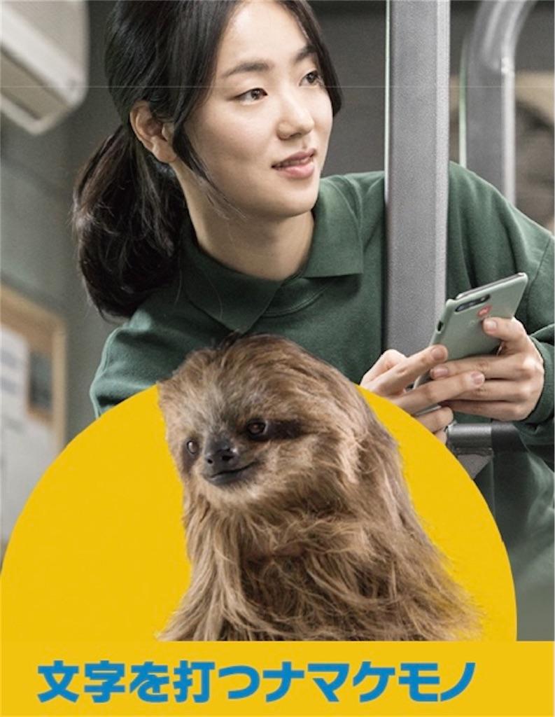 韓国映画【シークレット・ジョブ】ヘギョン役(チョン・ヨビン)