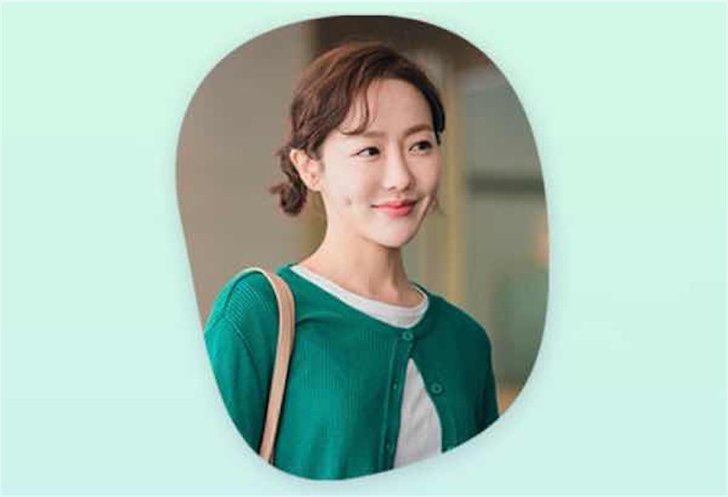 韓国ドラマ【ユミの細胞たち】キャスト|イダ(ミラム)