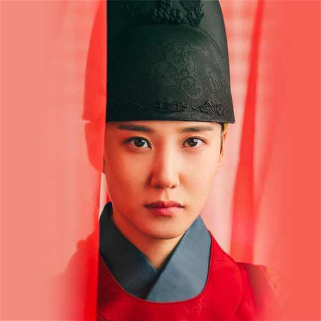 韓国ドラマ【恋慕(れんぼ)】キャスト|イ・フィ(パク・ウンビン)
