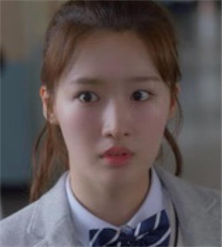 韓国ドラマ【美しかった私たちへ】キャスト|カン・ハヨン(チョ・ヘジュ)