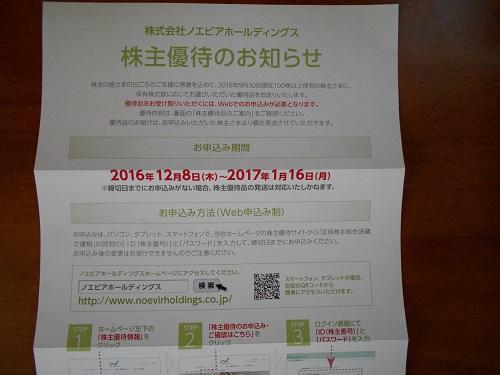f:id:kaneha:20161209094431j:plain