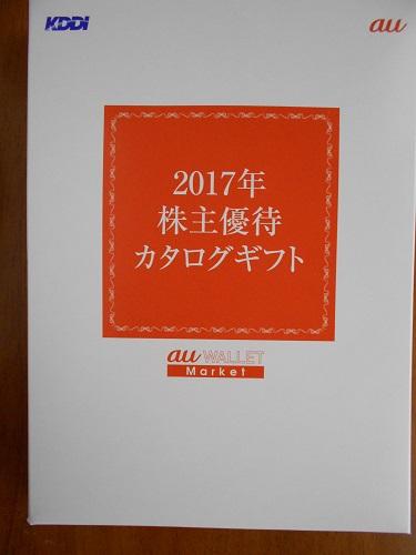 f:id:kaneha:20170612085429j:plain