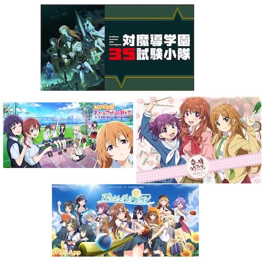 f:id:kanehitoSUMIDA:20200527165758j:image