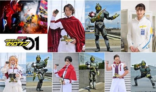 f:id:kanehitoSUMIDA:20201225090322j:image
