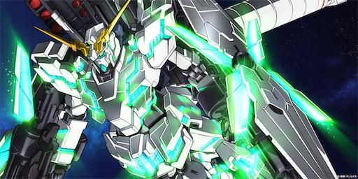 f:id:kanehitoSUMIDA:20201228165414j:image