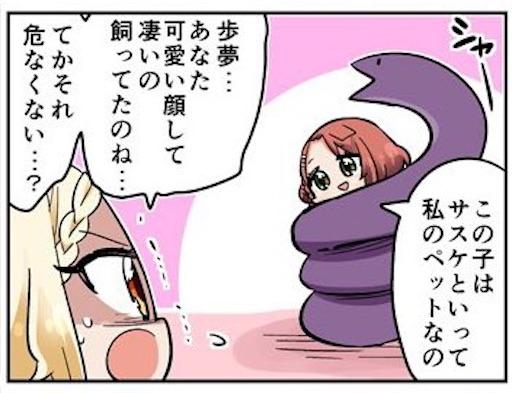 f:id:kanehitoSUMIDA:20201229131555j:image