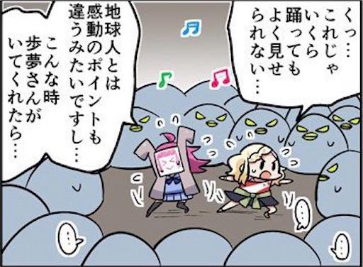 f:id:kanehitoSUMIDA:20201229131639j:image
