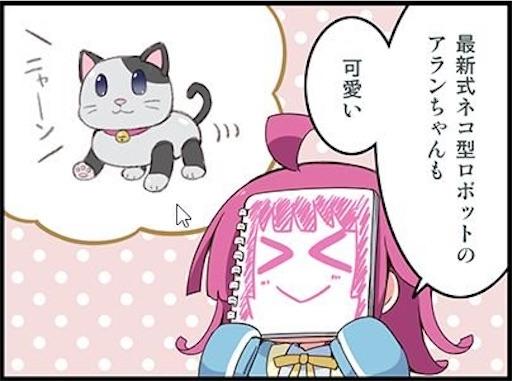 f:id:kanehitoSUMIDA:20201229131733j:image