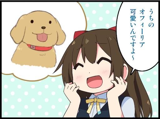 f:id:kanehitoSUMIDA:20201229131845j:image