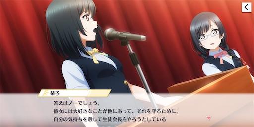 f:id:kanehitoSUMIDA:20210110104603j:image