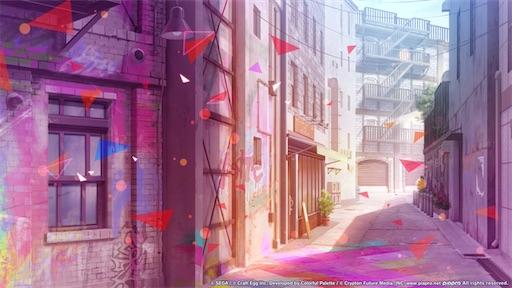 f:id:kanehitoSUMIDA:20210212112501j:image