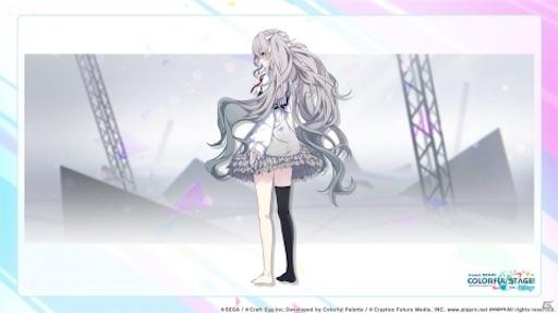 f:id:kanehitoSUMIDA:20210213184836j:image
