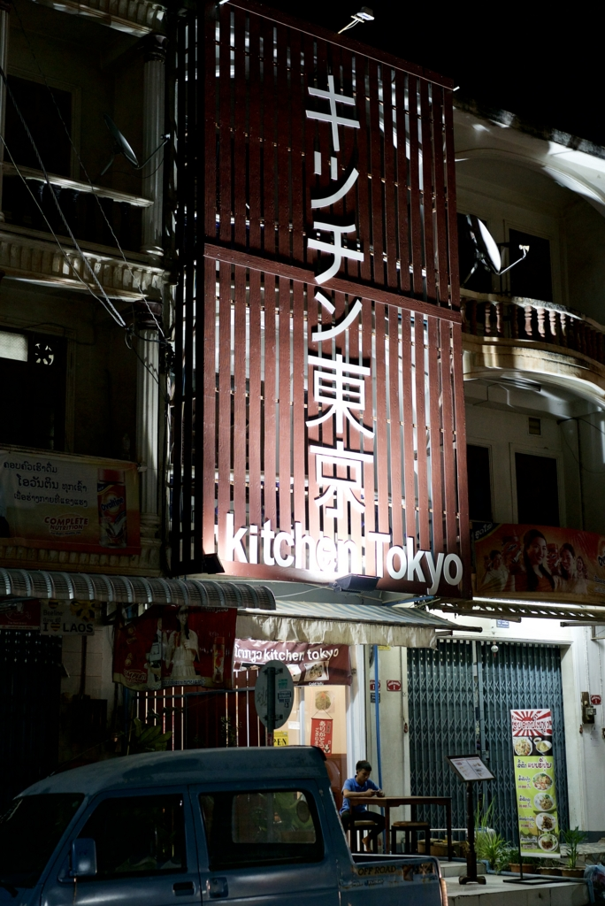 f:id:kanekoakihiro:20170508222959j:plain